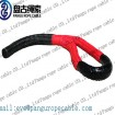 pangu black PU Coating heavy duty tow strap  nylon tow rope with red eyes