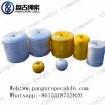 Qingdao pangu white round raffia string packing rope supply