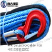 16MM winch rope with ends of the buckle with a thimble for Wholesale